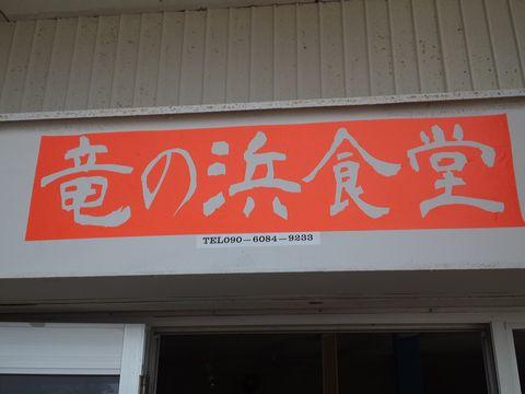 PAP_0409.jpg