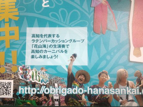 PAP_0425chirashi.jpg