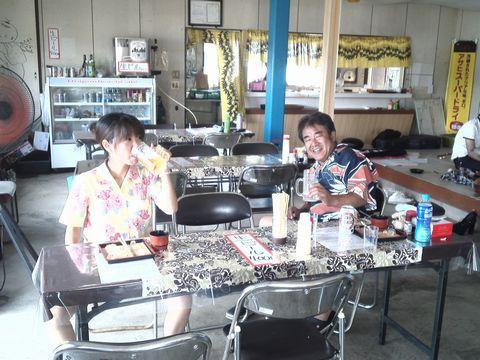 PAP_0766hamayaki.jpg