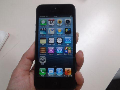 SN3S0132iphone.jpg