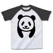 パンダヤーの2 ラグラン半袖Tシャツ