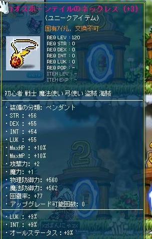 Maple120604_194439.jpg