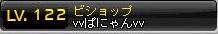 Maple120610_035419.jpg