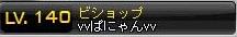 Maple120617_185552.jpg