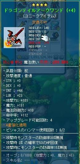 Maple120618_131703.jpg