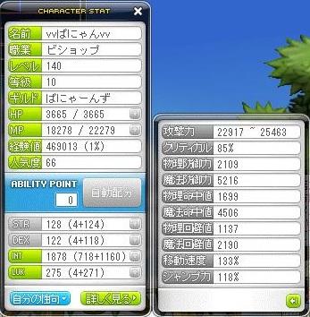 Maple120618_132642.jpg