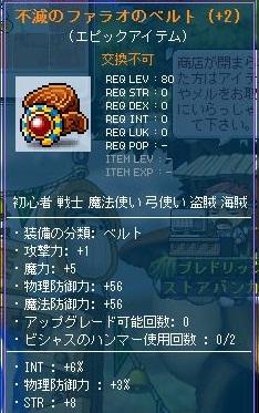 Maple120618_133128.jpg