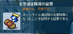 Maple120702_222529.jpg