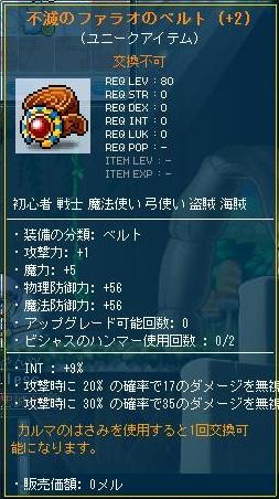Maple120710_112503.jpg