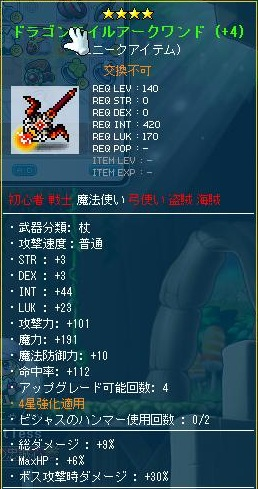 Maple120710_112511.jpg