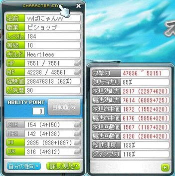 Maple120710_113618.jpg