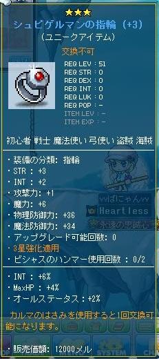 Maple120710_113706.jpg