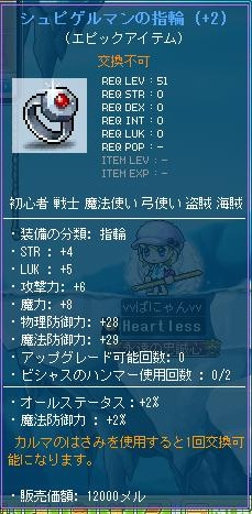 Maple120710_113708.jpg