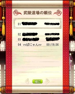 Maple120716_002334.jpg