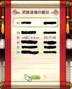 Maple120723_201258.jpg