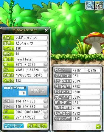 Maple120731_021006.jpg