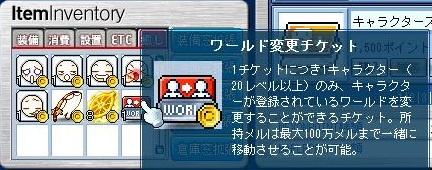 Maple120731_133832.jpg