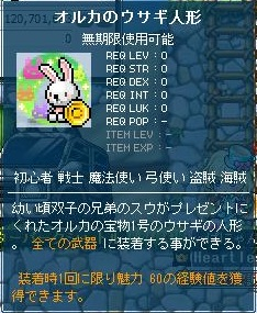 Maple120802_153725.jpg
