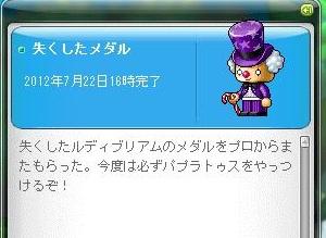 Maple120812_032630.jpg