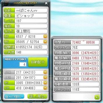 Maple120819_131136.jpg