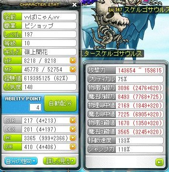 Maple120819_131511.jpg