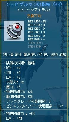 Maple120820_140600.jpg