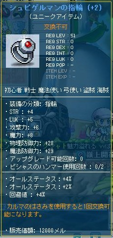 Maple120827_132402.jpg