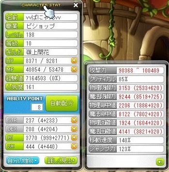 Maple120831_181038.jpg