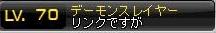 Maple120902_150223.jpg