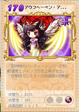 Maple120903_171312.jpg