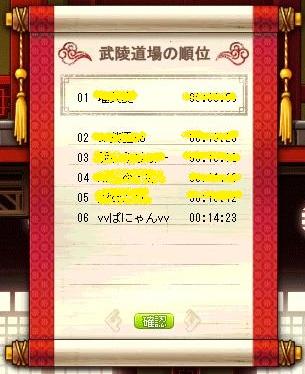 Maple120910_001839.jpg