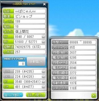 Maple120916_203138.jpg