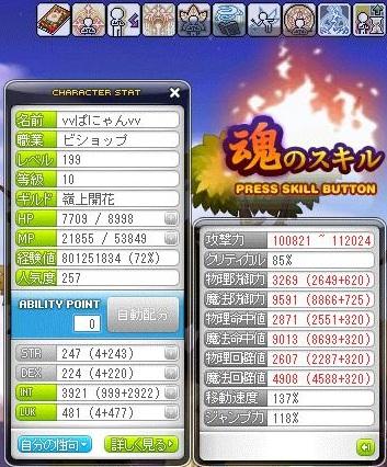 Maple120916_205117.jpg