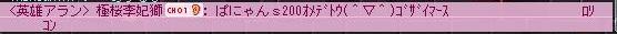 Maple120922_233819.jpg