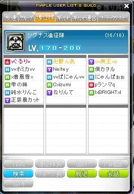 Maple120925_230340.jpg