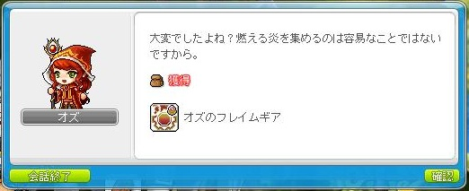 Maple121004_111641.jpg