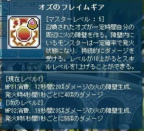 Maple121004_111713.jpg
