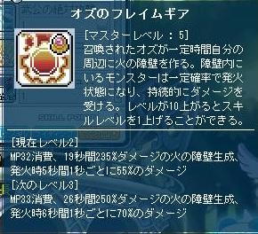 Maple121005_132633.jpg