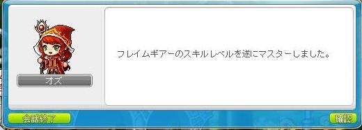 Maple121007_031331.jpg