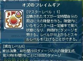 Maple121007_031339.jpg