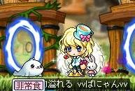 Maple121011_175710.jpg