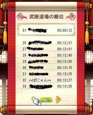 Maple121012_213657.jpg