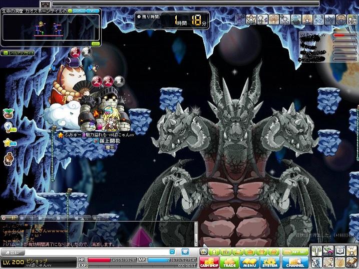 Maple121013_231950.jpg