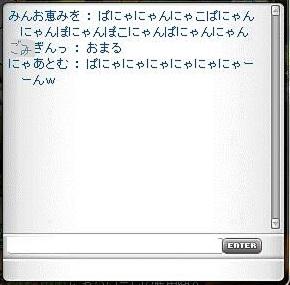 Maple121024_005542.jpg