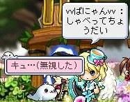 Maple121025_100643.jpg