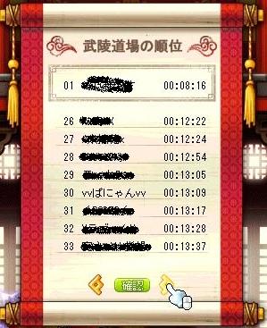 Maple121025_150510.jpg