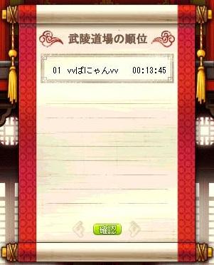Maple121029_000022.jpg