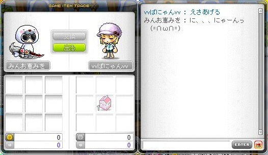 Maple121107_220805.jpg