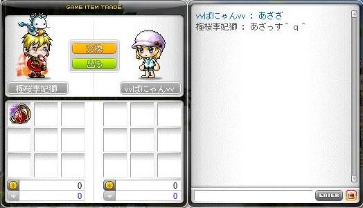 Maple121109_170652.jpg