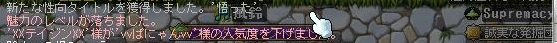 Maple121110_115408.jpg